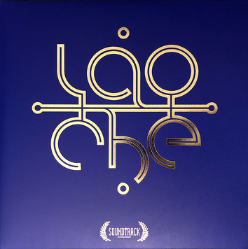 Lao Che ‎– Soundtrack