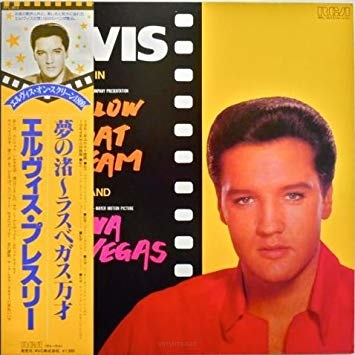Elvis Presley ‎– Follow That Dream / Viva Las Vegas