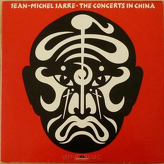 Jean-Michel Jarre ‎– The Concerts In China