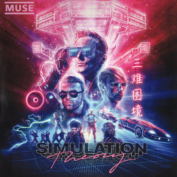 Muse ‎– Simulation Theory