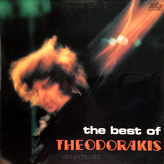 Mikis Theodorakis ‎– The Best Of Mikis Theodorakis