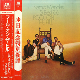 Sérgio Mendes & Brasil '66 ‎– Fool On The Hill
