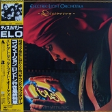 Electric Light Orchestra (ELO) ‎– Discovery