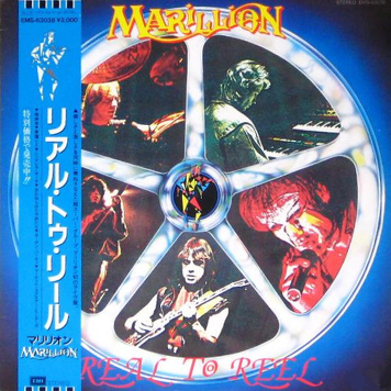 Marillion ‎– Real To Reel