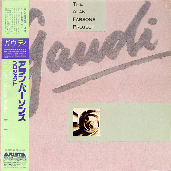 The Alan Parsons Project ‎– Gaudi